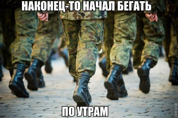 Армейские и военные приколы (23 фото)
