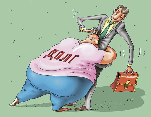 Обещание законно списать долги – обман или нет?