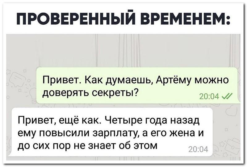 Смешные комментарии из социальных сетей (20.05.19)
