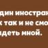 Подборка из10анекдотов, для лучшего настроения на вечер 25/05/2019