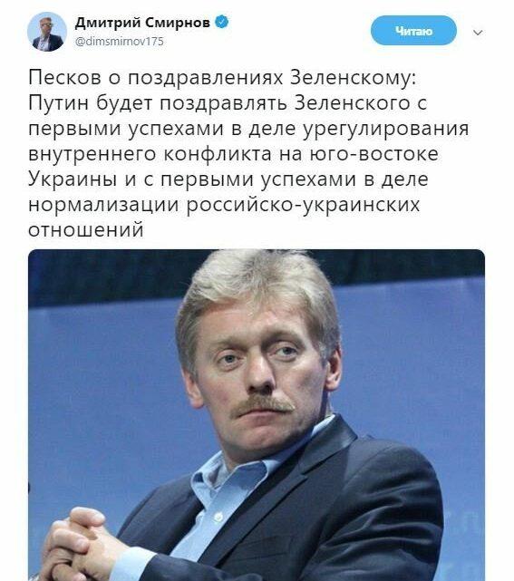 Самые свежие новости с сарказмом 20.05.2019