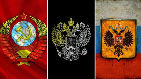 Обои на телефон — гербы России и СССР 1080×1920