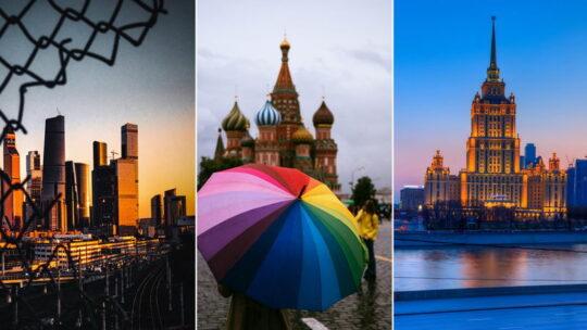 Москва — обои на телефон