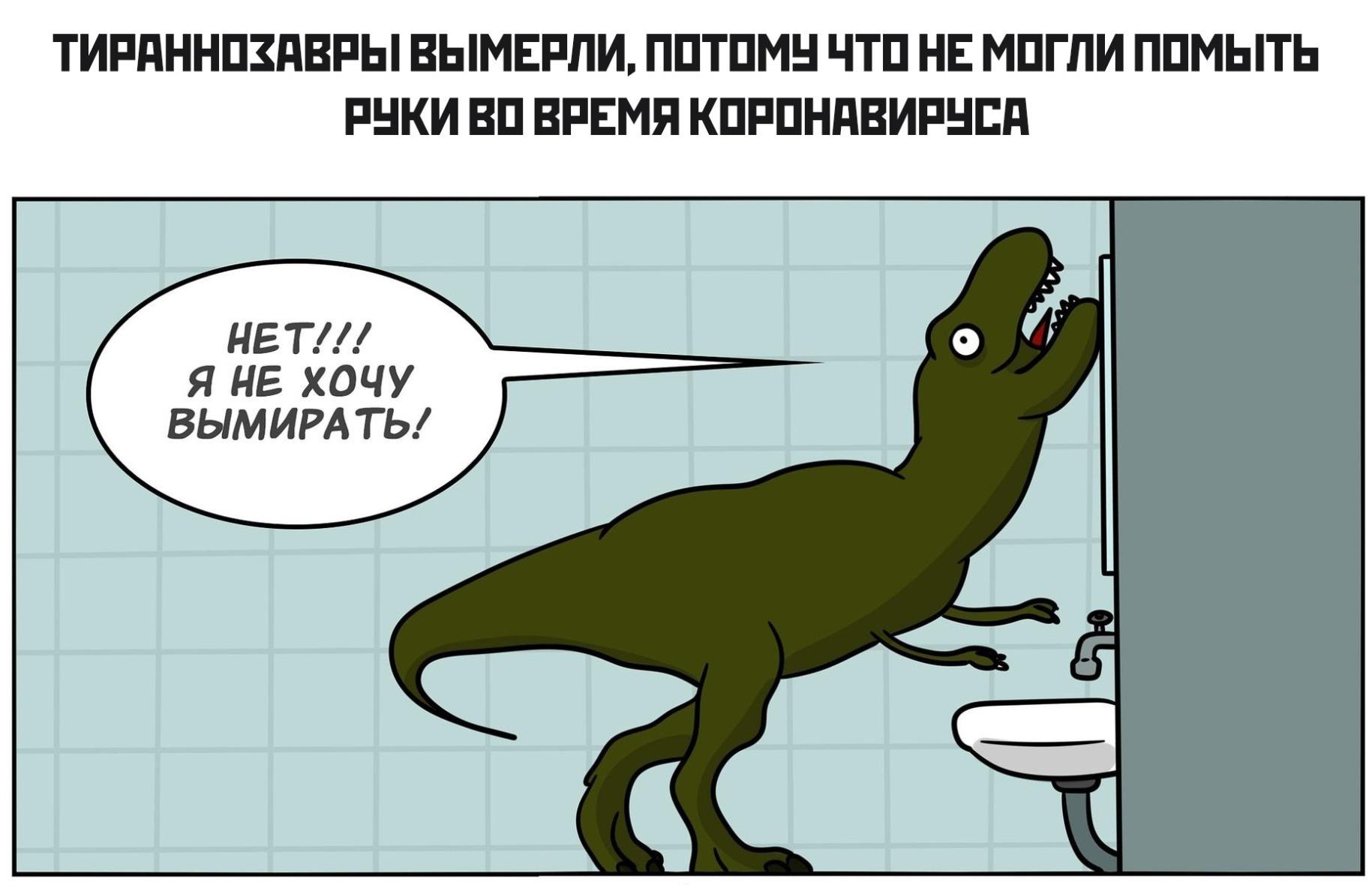 Смешные Анекдоты Коронавирус